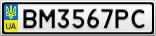 Номерной знак - BM3567PC