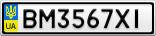 Номерной знак - BM3567XI