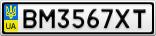 Номерной знак - BM3567XT