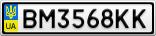 Номерной знак - BM3568KK