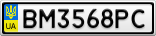 Номерной знак - BM3568PC