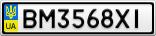 Номерной знак - BM3568XI
