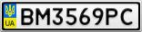 Номерной знак - BM3569PC