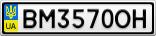 Номерной знак - BM3570OH