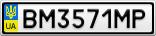 Номерной знак - BM3571MP