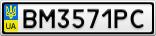 Номерной знак - BM3571PC
