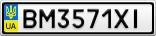 Номерной знак - BM3571XI
