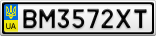 Номерной знак - BM3572XT