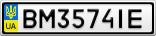Номерной знак - BM3574IE