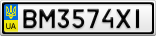 Номерной знак - BM3574XI