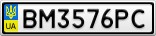 Номерной знак - BM3576PC
