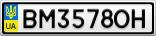 Номерной знак - BM3578OH