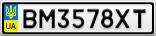 Номерной знак - BM3578XT