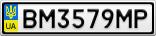 Номерной знак - BM3579MP