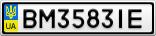 Номерной знак - BM3583IE