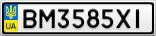 Номерной знак - BM3585XI