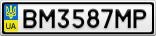 Номерной знак - BM3587MP