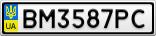 Номерной знак - BM3587PC
