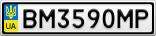 Номерной знак - BM3590MP
