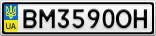 Номерной знак - BM3590OH