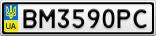 Номерной знак - BM3590PC