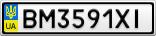 Номерной знак - BM3591XI