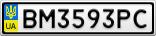 Номерной знак - BM3593PC