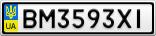 Номерной знак - BM3593XI