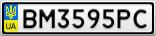 Номерной знак - BM3595PC