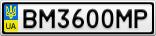 Номерной знак - BM3600MP