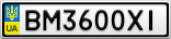 Номерной знак - BM3600XI