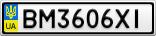 Номерной знак - BM3606XI