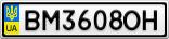Номерной знак - BM3608OH