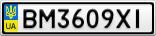 Номерной знак - BM3609XI