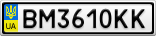 Номерной знак - BM3610KK