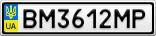 Номерной знак - BM3612MP