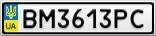 Номерной знак - BM3613PC