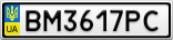 Номерной знак - BM3617PC