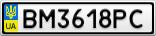 Номерной знак - BM3618PC