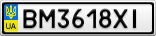 Номерной знак - BM3618XI