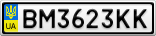 Номерной знак - BM3623KK