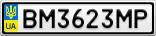 Номерной знак - BM3623MP