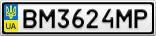 Номерной знак - BM3624MP