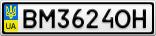 Номерной знак - BM3624OH
