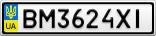 Номерной знак - BM3624XI