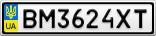 Номерной знак - BM3624XT