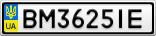 Номерной знак - BM3625IE