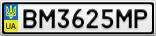 Номерной знак - BM3625MP