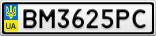 Номерной знак - BM3625PC