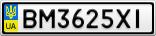 Номерной знак - BM3625XI